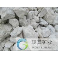 Wholesale Gasket Sepiolite/Sepiolite Mineral Clay/Sepiolite Powder factory price from china suppliers