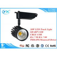 Wholesale 30w Led Track Lighting , 80-95 CRI 360 Degree Adjustble Cob Led Dimmable Led Lighting from china suppliers