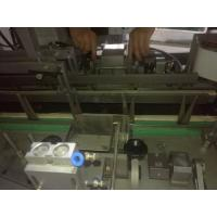 Quality 60box/Min Facial Tissue Paper Box Packing Machine With Glue System , Servo Motor for sale