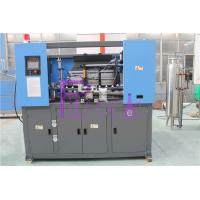 China High Pressure Bottle Blowing Machine / Blowing System For Plastic Bottles on sale