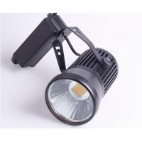 Wholesale Dimmable Cob Track Light 30 Watt High Cri 90 , Track Spot Light 3000k from china suppliers