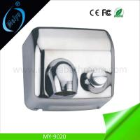 Wholesale stainless steel automatic hand dryer with button for hotel from china suppliers
