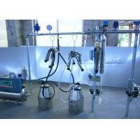 Wholesale Cow / Goat Aluminum Portable Milking Machine With Washing Pallet from china suppliers