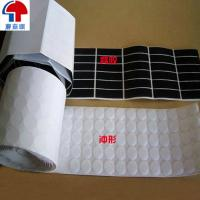 Buy cheap High quality Customized Shape velcro Hook and Loop dots and coins with AZO free from wholesalers