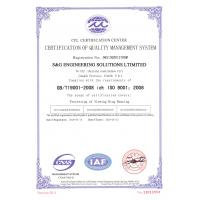 S&G Engineering Solutions Ltd. Certifications