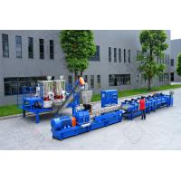 Wholesale Twin screw extruder for compounding from china suppliers