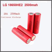 Buy cheap Brillipower 3.7v 18650 Battery Rechargeable 18650 Lithium Battery from wholesalers