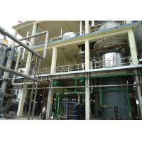 Wholesale Technology Introduction of Formaldehyde Plant from china suppliers
