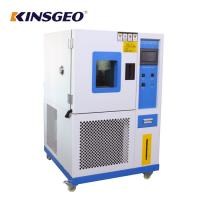 Wholesale -70~150℃ Customized 225L Temperature Humidity Test Chamber with  LCD / PC Operation from china suppliers