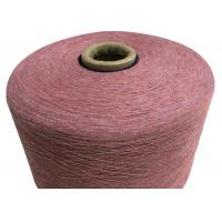 Wholesale Long Stapled Ring Spinning 100% Pure Cotton Yarn 10nm 20nm For Knitting Gloves from china suppliers