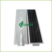 Wholesale Energy Saving Light Integrated Solar Street 12V / 30W Led with 12V / 21AH Battery from china suppliers