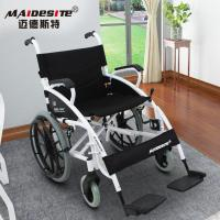 Buy cheap Fashion new design Japan high quality folding wheelchair SLY116 from wholesalers