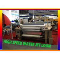 Wholesale Plain Tappet Shedding Water Jet Weaving Machine , Textile Machinery Manufacturers from china suppliers