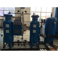 Wholesale Fixed Type Durable adsorption tower High Quality Low Price Industrial Nitrogen Genrator in PSA Style with Air Compressor from china suppliers