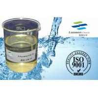Wholesale Fruit / Paper / Textile Liquid Cationic Polyamine CAS 42751-79-1 from china suppliers