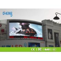 Wholesale D - King Highly Stable Distributed Scanning P16 LED Video Display Screen from china suppliers