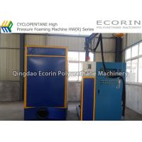 Wholesale Refrigerator Panel Polyurethane Foam Filling Machine / Continuous Foaming Machine from china suppliers