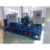 Wholesale 27000 L/H HFO Power Plant Centrifugal Oil Purifier Environmentally Friendly from china suppliers