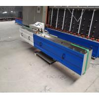 Wholesale Automatic Butyl Extruder from china suppliers