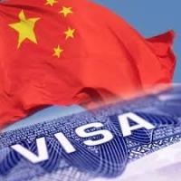 Wholesale Chinese Visa In Hong Kong To Extend Your Stay In China Visa Agency from china suppliers