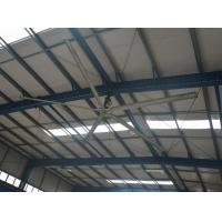 Buy cheap New desigh WhalePower energy saving 25% lower power consumption HVLS fans from wholesalers