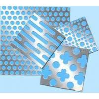 Wholesale Hexagonal Hole Punching Mesh / Perforated Metal Mesh For Car Internal-Combustion Engine from china suppliers