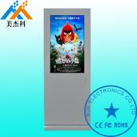 Wholesale 47Inch High Brightness Windows I3 I5 Outdoor Digital Signage Display For Bus Station from china suppliers