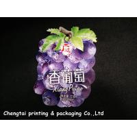 Wholesale Moisture proof small Shaped Pouches food safe plastic bags Stand up from china suppliers