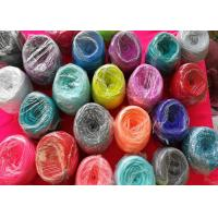 Wholesale 250G DIY Fancy Knitting Yarn For Hand Woven Cushion , 100% Polyester Strip Yarn from china suppliers