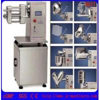 Wholesale Pharmaceutical Laboratory Machine (BSIT-II) for laboratory use for small batch production from china suppliers