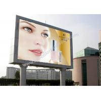 Wholesale 1R1G1B LED Advertising Screens panel MBI5124 IC 960X960MM iron cabinet from china suppliers