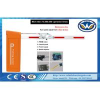 Buy cheap 0.9s 3m Folding Arm Parking Barrier Gate With CE / ISO / SGS Approved from wholesalers