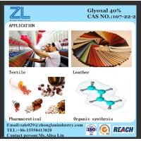 Wholesale Low formaldehydeGlyoxal40 from china suppliers