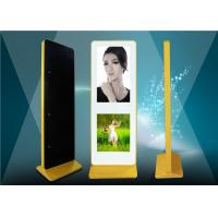 Quality Commercial floor standing internet radio advertising with high definition for sale