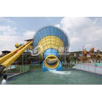 Wholesale Superior Medium Backyard Tornado Water Slides Kids Water Play Equipment from china suppliers
