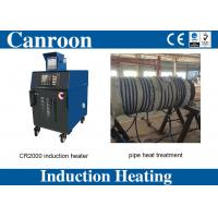 Wholesale Factory Price China Supplier Induction Heating Unit for Post Weld Heat Treatment from china suppliers