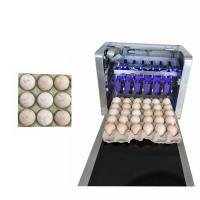 Wholesale Usb Flash Automatic Egg Stamping Machine Label Logo Print For Egg Owner from china suppliers