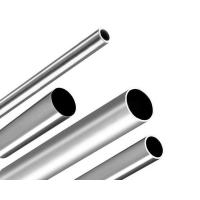Wholesale 1mm - 36mm Seamless Stainless Steel Pipe JIS G3459 SUS304 Max length 24M from china suppliers