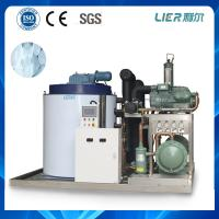 Wholesale Lier Fresh water 10T/day big flake ice machine for freezing seafood from china suppliers