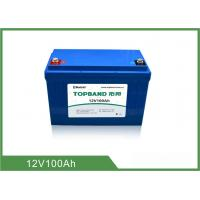 Wholesale Multi Color Rechargeable Marine Battery Support Smart Wireless Feature from china suppliers