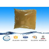 Wholesale Chemical  Poly Ferric Sulphate for water treatment decolorizing from china suppliers
