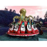 Wholesale 1 Year Warranty Tagada Funfair Ride With Constantly Jumping Flashing Lights from china suppliers