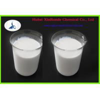 Wholesale Biapenem CAS:120410-24-4 Antibacterial Drugs Pharmaceutical Grade Raw Material from china suppliers