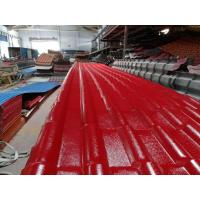 Wholesale PVC/PMMA Synthetic Resin Roofing Tile Extrusion Production Line from china suppliers