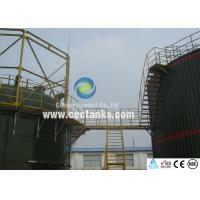 Wholesale 1000m3 GFS Glass Fused Steel Tanks With Aluminum Deck Roof For Raw Water Storage from china suppliers