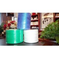 Wholesale Breaking Strength Braided Twisted 100% Polypropylene Twine / Pp Rope For Packing from china suppliers