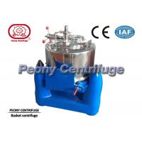 Wholesale High performance top discharge solid bowl basket centrifuge with skimmer from china suppliers