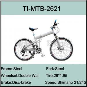 China 26 Steel Shimano 21 Speed Folding Mountain Bike on sale
