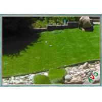 Wholesale Natural Soft Feeling Garden Artificial Grass , Fire Resistance False Garden Turf from china suppliers