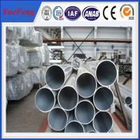Wholesale Anodized Aluminum Round Tubes for Pneumatic Cylinders/Extruded Tube from china suppliers